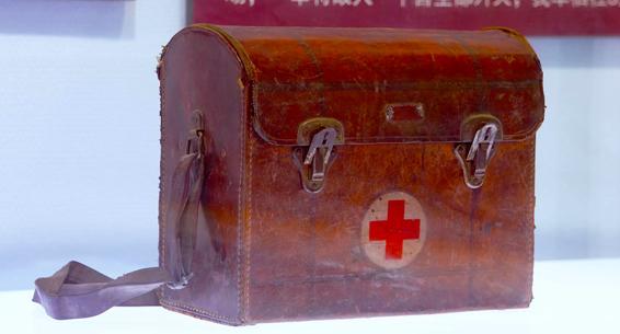 红色文物@你|医药箱里的红色秘密